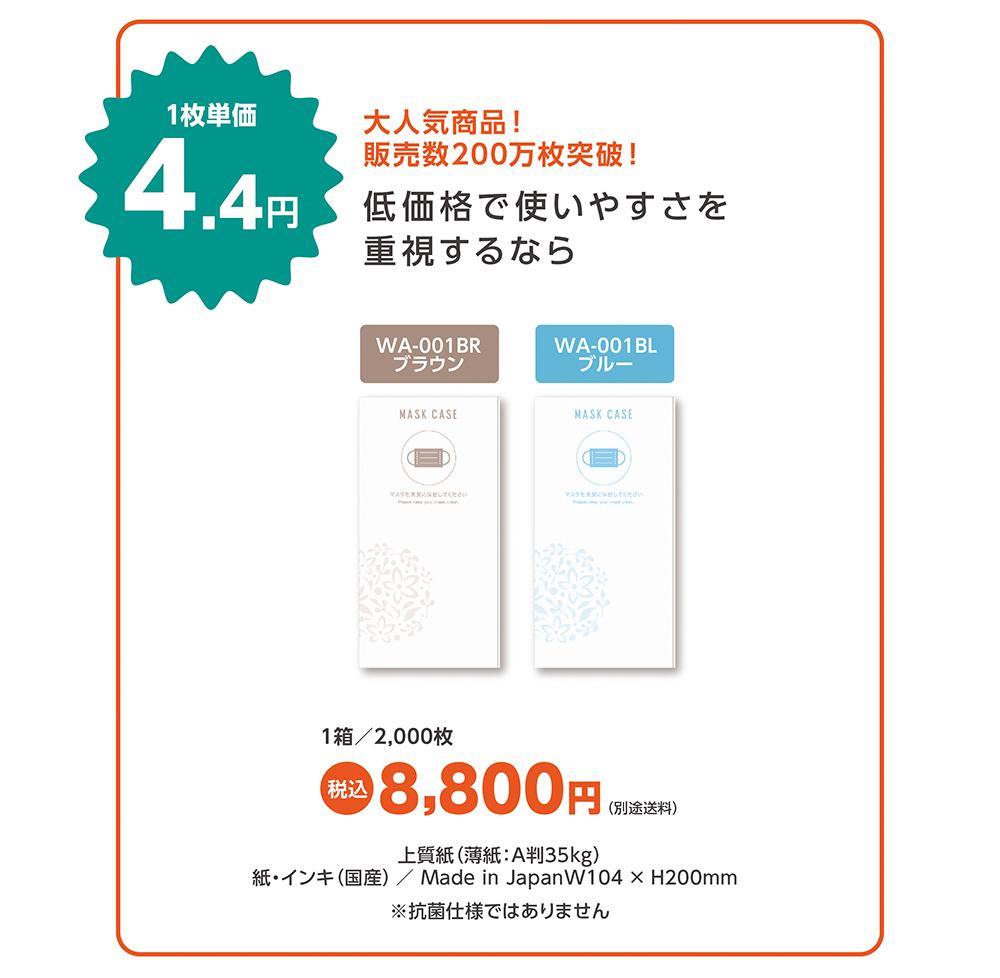 4円.jpg