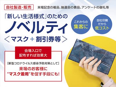 二つ折りマスクケース.jpg