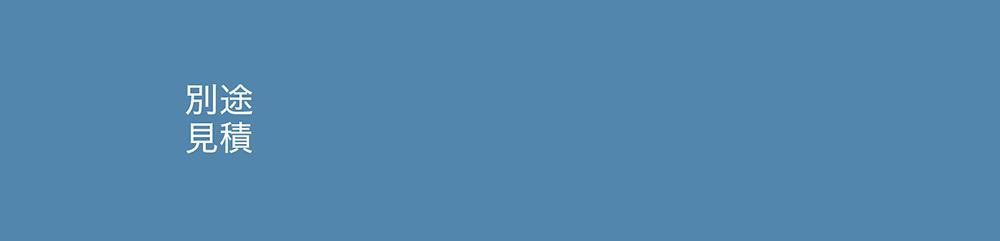 07オリジナルデザイン.png