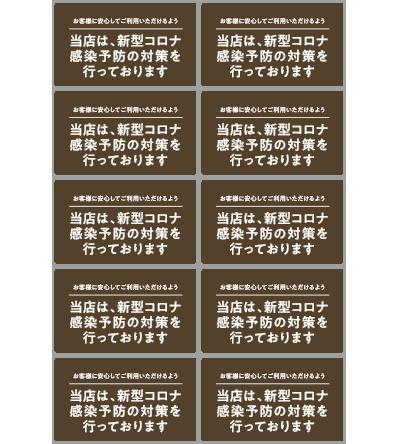 面付け02.png