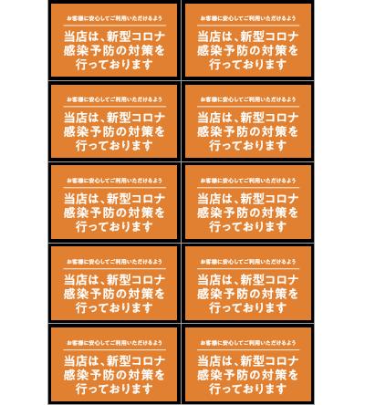 面付け01.png