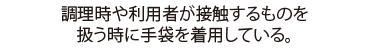 文字12.jpg